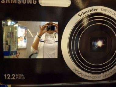 Samsung – Corner promocional